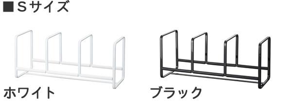 ディッシュラック タワー ワイド【キッチン収納/おしゃれ】Sサイズのカラーバリエーション全体画像