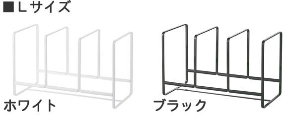 ディッシュラック タワー ワイド【キッチン収納/おしゃれ】Lサイズのカラーバリエーション全体画像