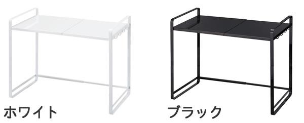 伸縮レンジラック タワー【キッチン収納/おしゃれ】のカラーバリエーション全体画像